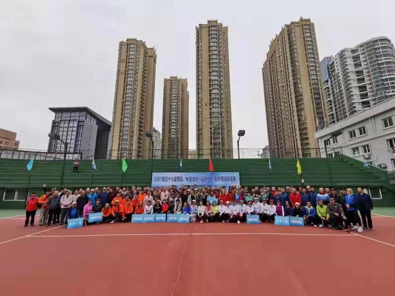 """2021第三十七届青岛""""中国银行·蓝天杯""""老年网球邀请赛开幕缩略图"""